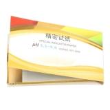 Лакмусовая бумага (80 шт) 5,5-9