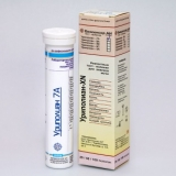 УРИПОЛИАН-7А 50 шт (глюкозы, кетоновых тел, скрытой крови, билир